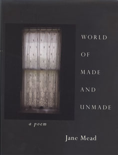 World of Made and Unmade