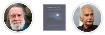 In Praise of Defeat, by Donald Nicholson-Smith, translated from the French written by Abdellatif Laâbi