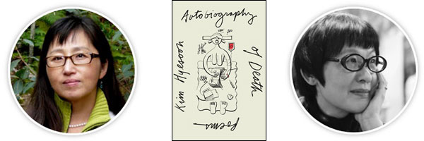 Autobiography of Death, by Don Mee Choi, translated from the Korean written by Kim Hyesoon